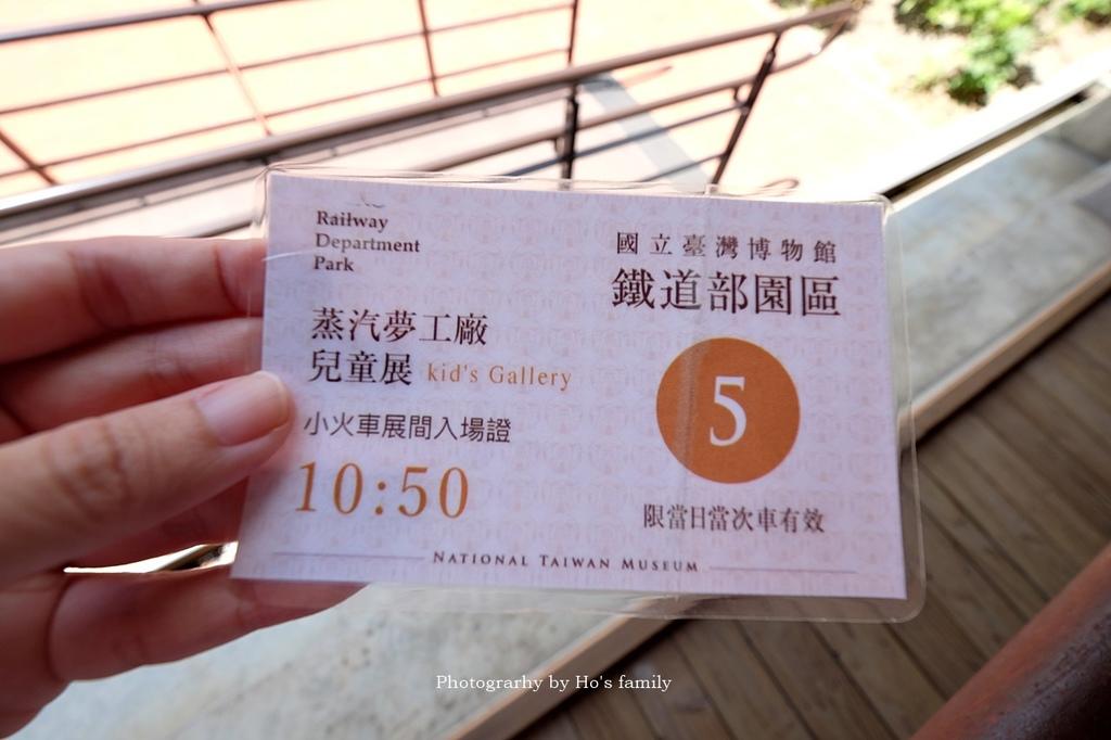 【台北親子室內景點】國立臺灣博物館鐵道部園區33.JPG
