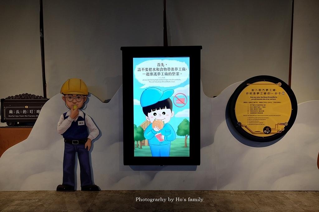 【台北親子室內景點】國立臺灣博物館鐵道部園區46.JPG