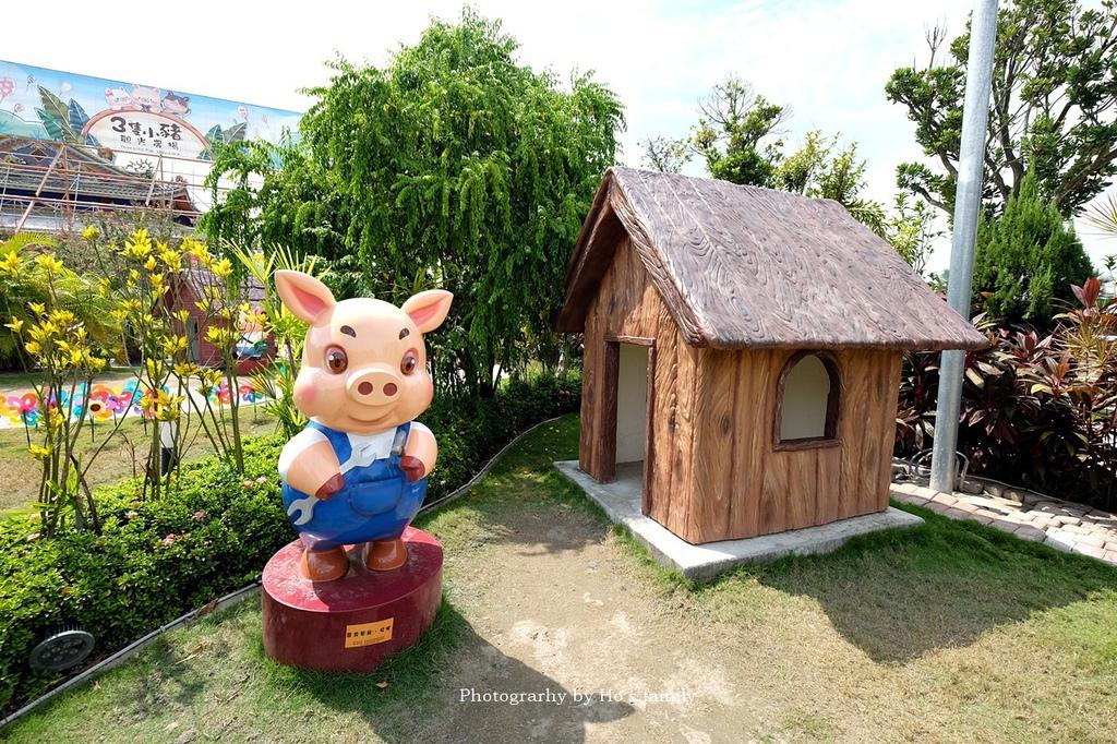 【嘉義親子景點】三隻小豬觀光農場26.JPG