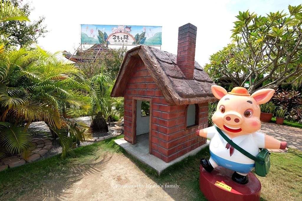 【嘉義親子景點】三隻小豬觀光農場27.JPG