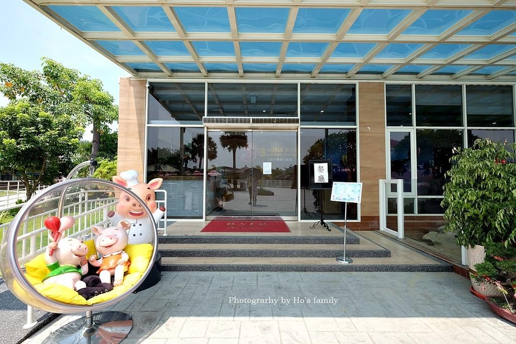 【嘉義親子景點】三隻小豬觀光農場53.JPG