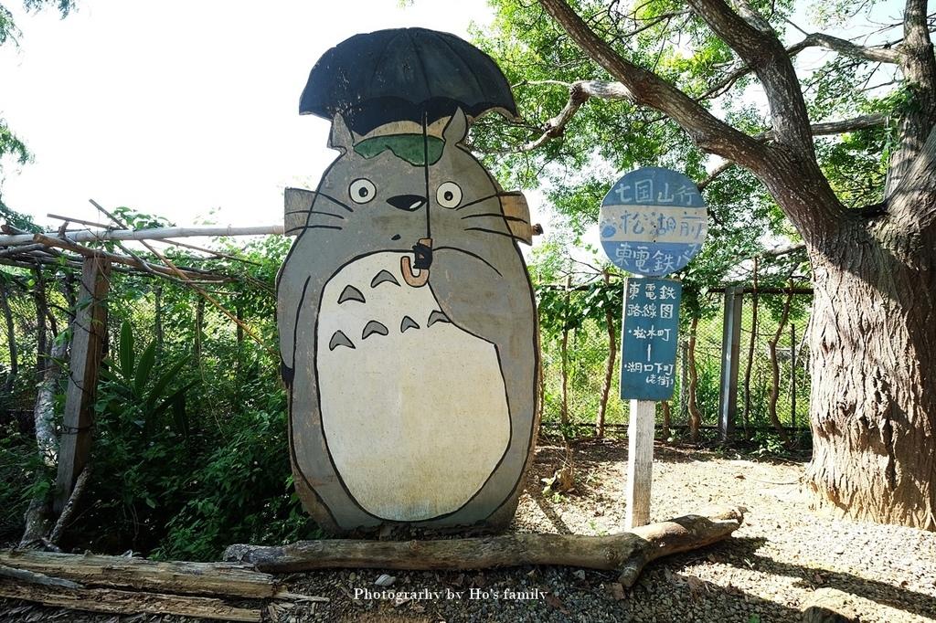 【新竹親子寵物餐廳】新竹親子景點~松湖休閒親子莊園3.JPG