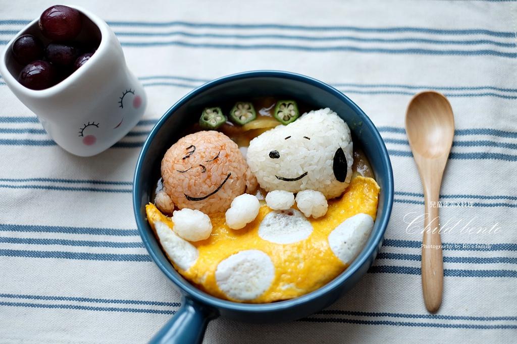 兒童早餐造型便當食譜~史努比泡湯咖哩飯.JPG