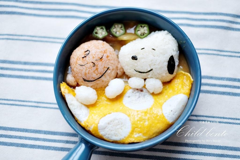 兒童早餐造型便當食譜~史努比泡湯咖哩飯7.JPG