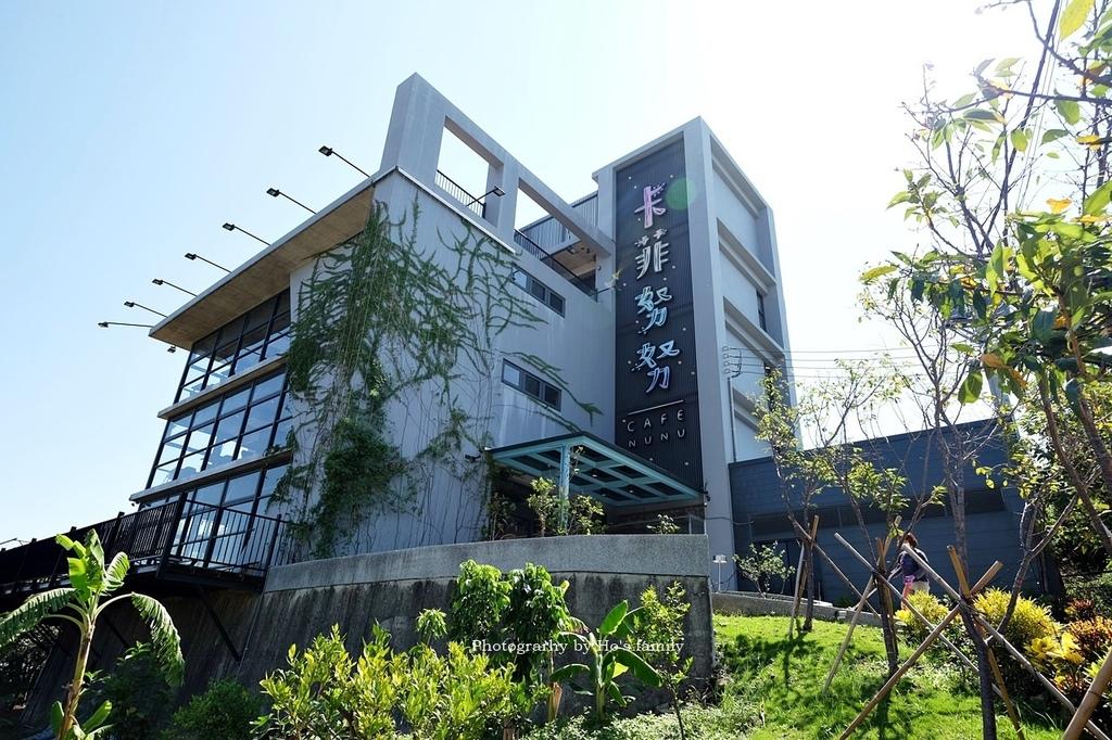 【新竹親子寵景觀餐廳】卡菲努努明星店1.JPG