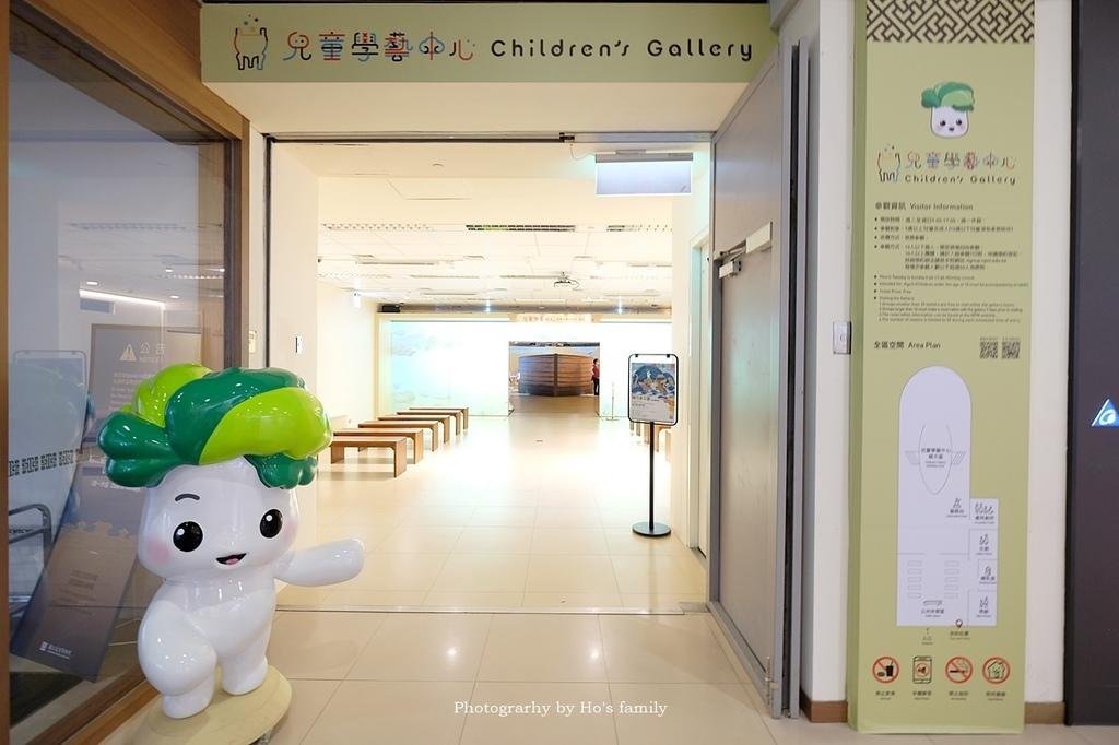 【台北親子室內景點雨天備案】故宮兒童學藝中心1.JPG