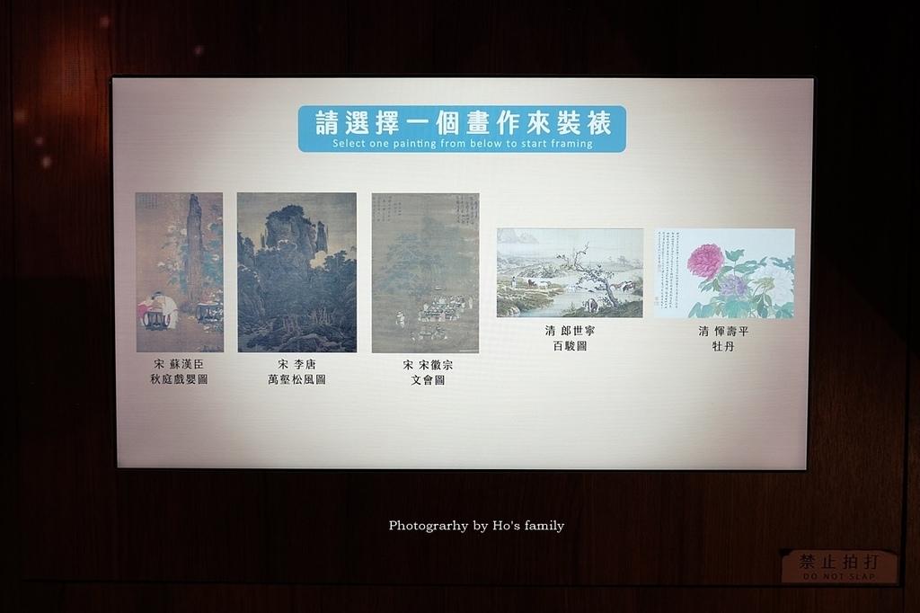 【台北親子室內景點雨天備案】故宮兒童學藝中心28.JPG