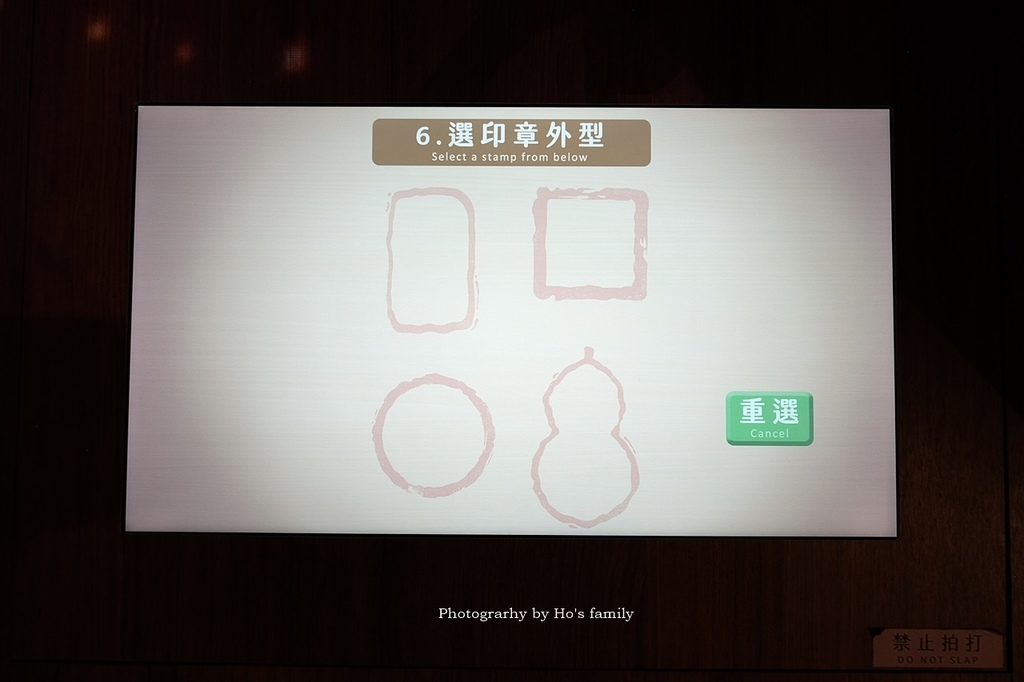 【台北親子室內景點雨天備案】故宮兒童學藝中心31.JPG