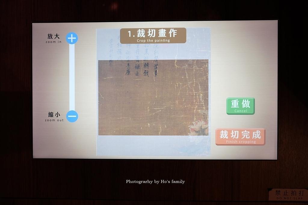 【台北親子室內景點雨天備案】故宮兒童學藝中心29.JPG