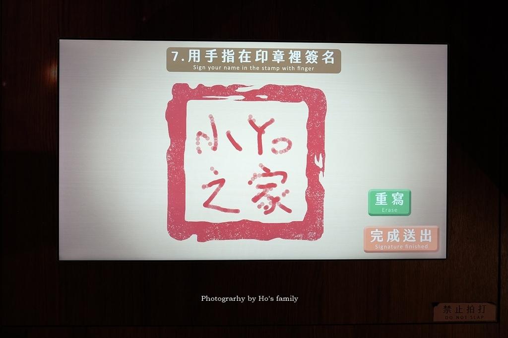 【台北親子室內景點雨天備案】故宮兒童學藝中心32.JPG