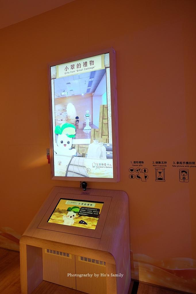 【台北親子室內景點雨天備案】故宮兒童學藝中心42.JPG