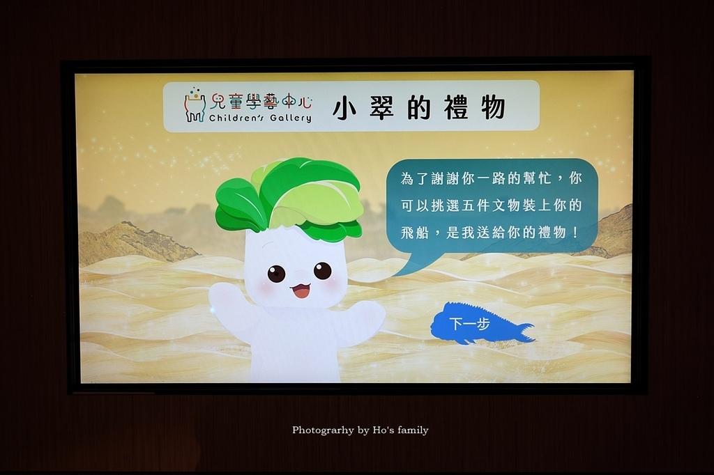 【台北親子室內景點雨天備案】故宮兒童學藝中心43.JPG