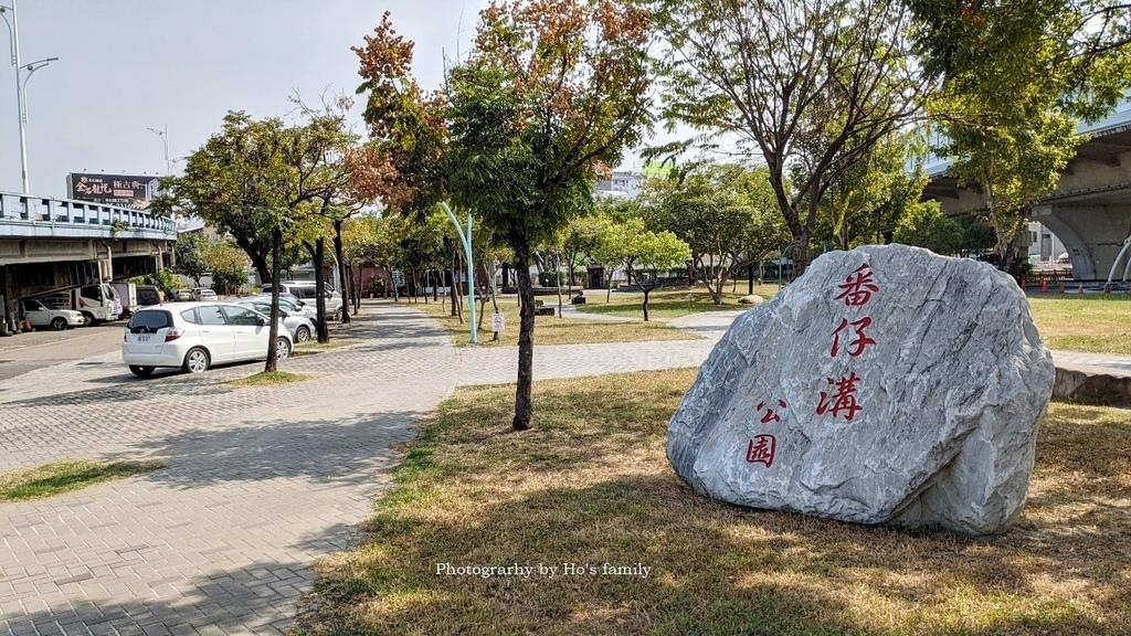 【嘉義親子景點】番仔溝公園1.JPG