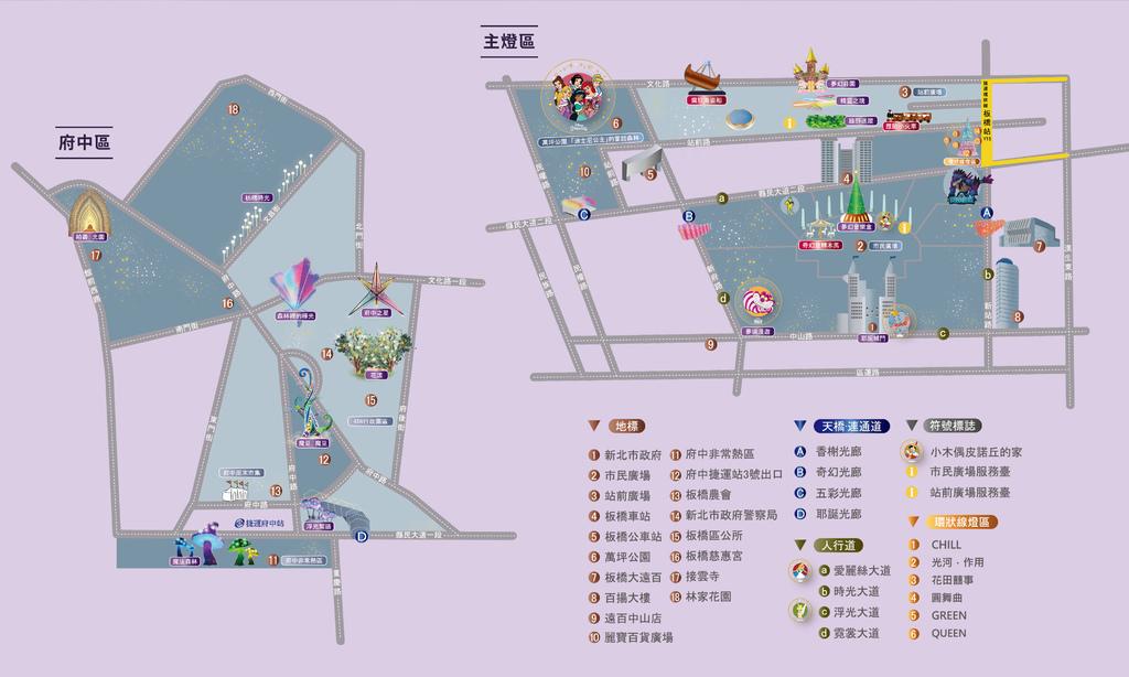 2020新北歡樂耶誕城地圖.jpg