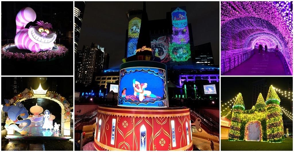2020~2021新北歡樂耶誕城fb.jpg