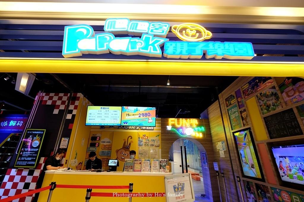 【台北親子室內景點】爬爬客親子樂園台北ATT大直店1.JPG