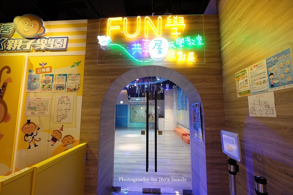 【台北親子室內景點】爬爬客親子樂園台北ATT大直店43.JPG
