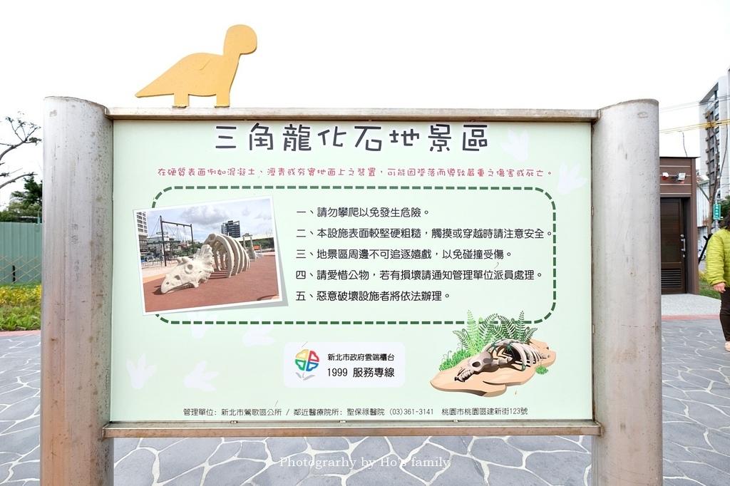 【新北鶯歌親子公園】逗逗龍公園5.JPG