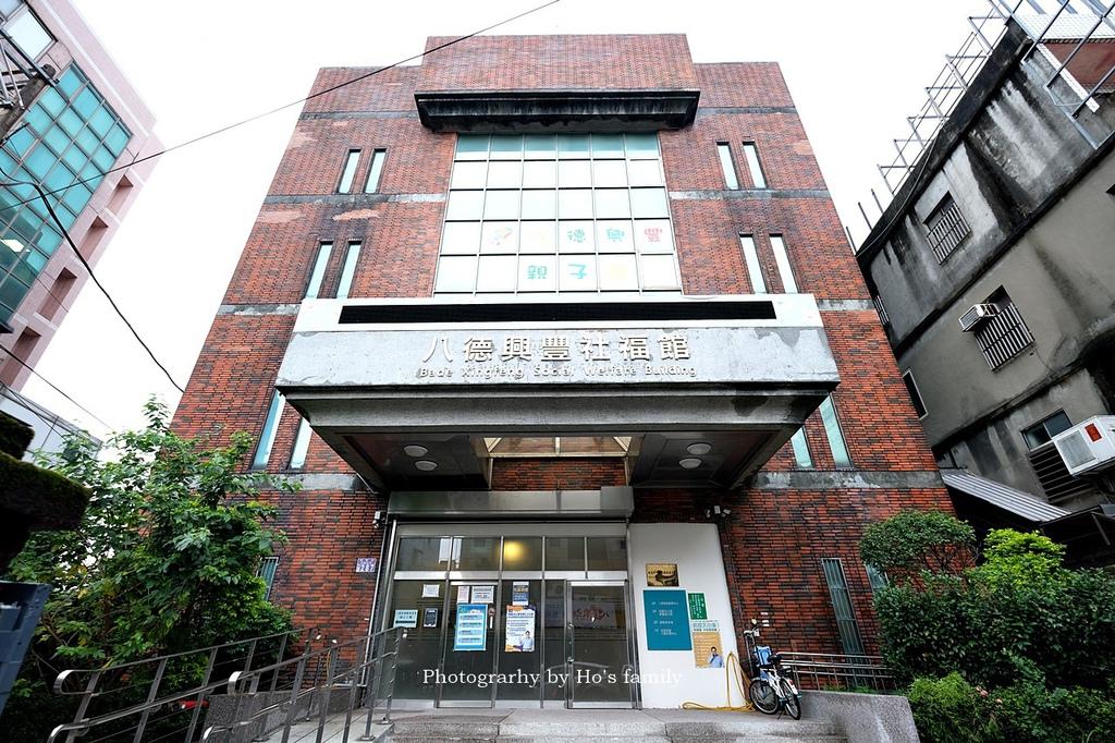 【桃園親子景點】八德興豐親子館1.JPG