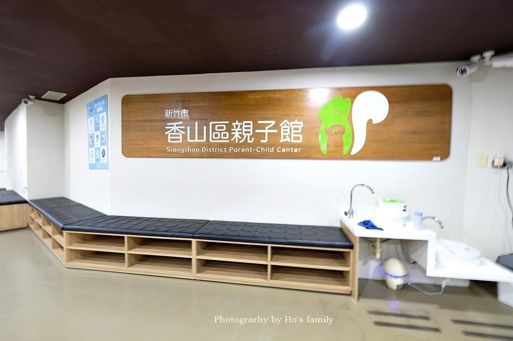 【新竹親子室內景點】香山親子館3.JPG