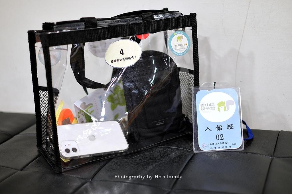 【新竹親子室內景點】香山親子館7.JPG