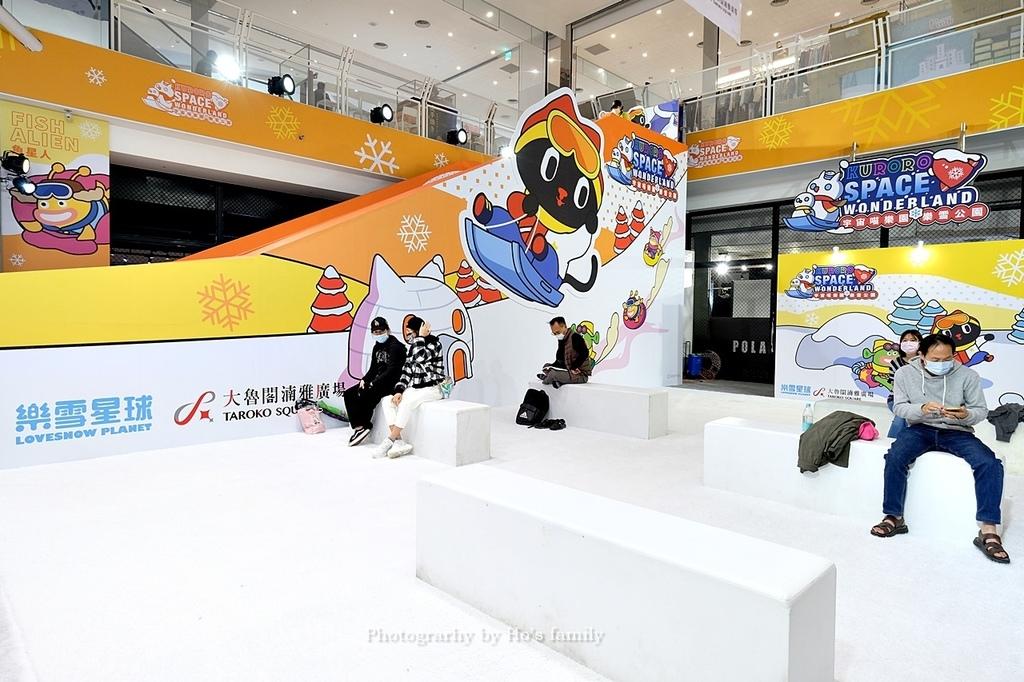 【新竹室內親子景點】大魯閣湳雅廣場樂雪星球3.JPG