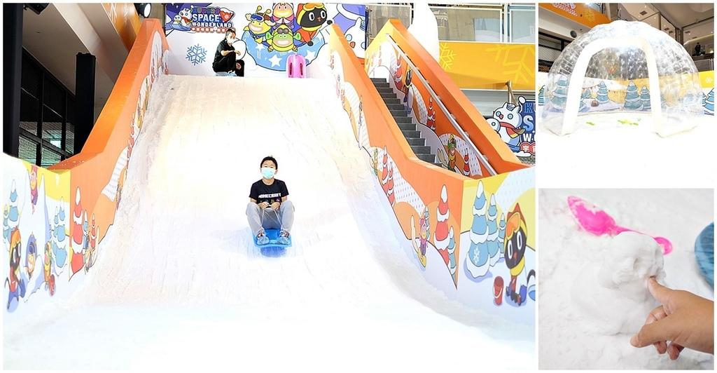 【新竹室內親子景點】大魯閣湳雅廣場樂雪星球fb.jpg