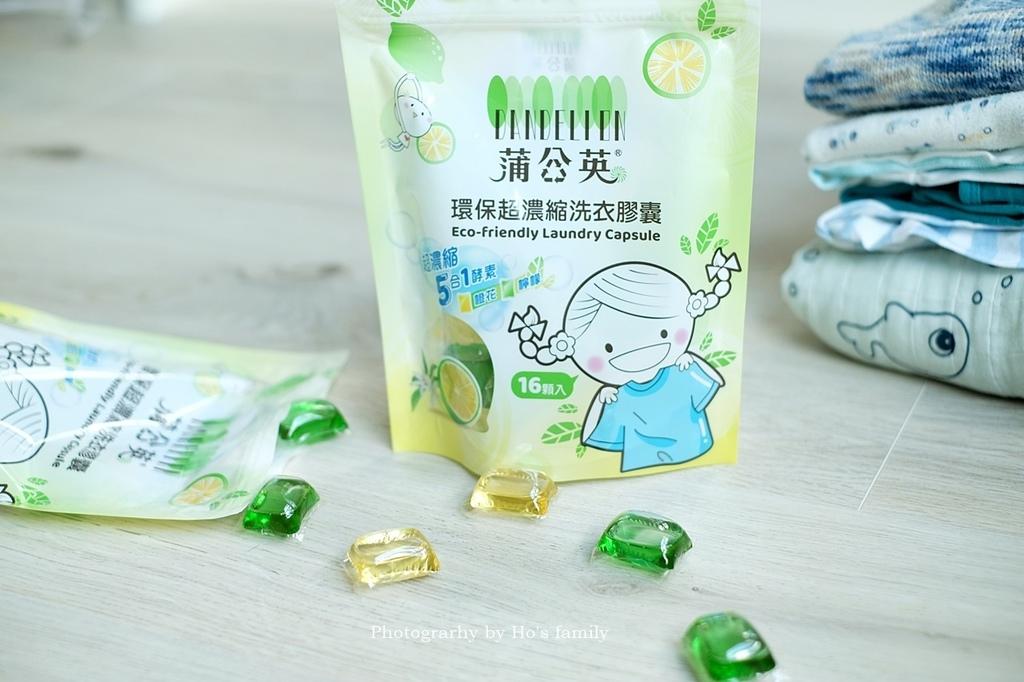 【洗衣推薦】蒲公英超濃縮環保洗衣膠囊、洗衣精4.JPG