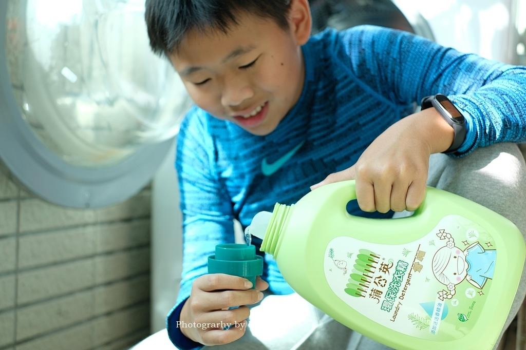 【洗衣推薦】蒲公英超濃縮環保洗衣膠囊、洗衣精11.JPG