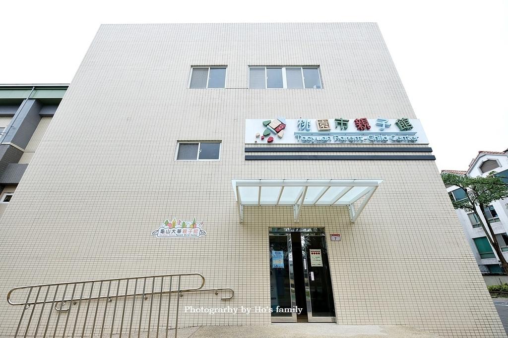 【桃園室內親子景點】龜山大華親子館2.JPG