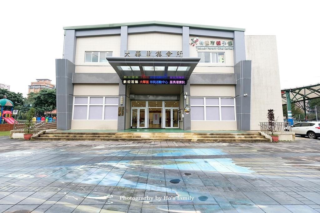 【桃園室內親子景點】龜山大華親子館1.JPG