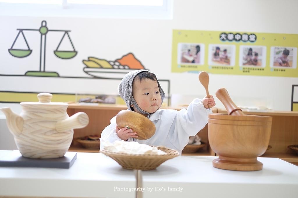 【桃園室內親子景點】龜山大華親子館19.JPG
