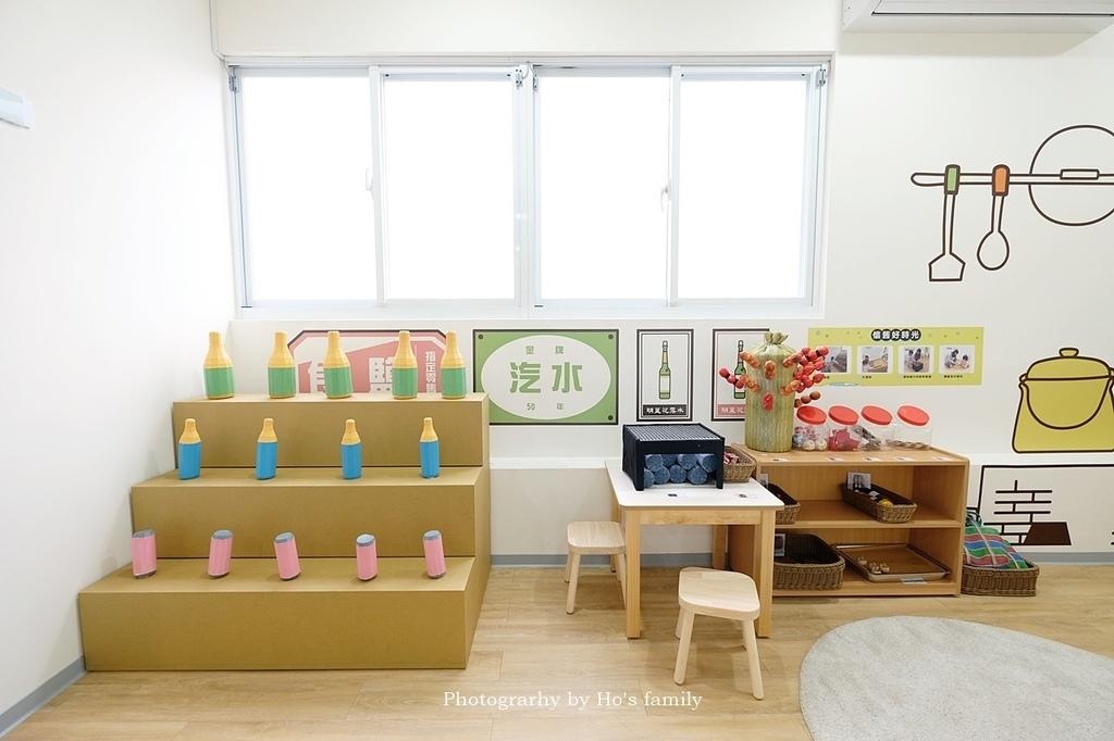 【桃園室內親子景點】龜山大華親子館23.JPG