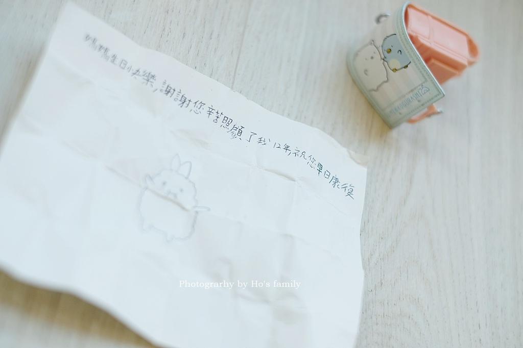 【12Y4M】我生日,他許願3.JPG