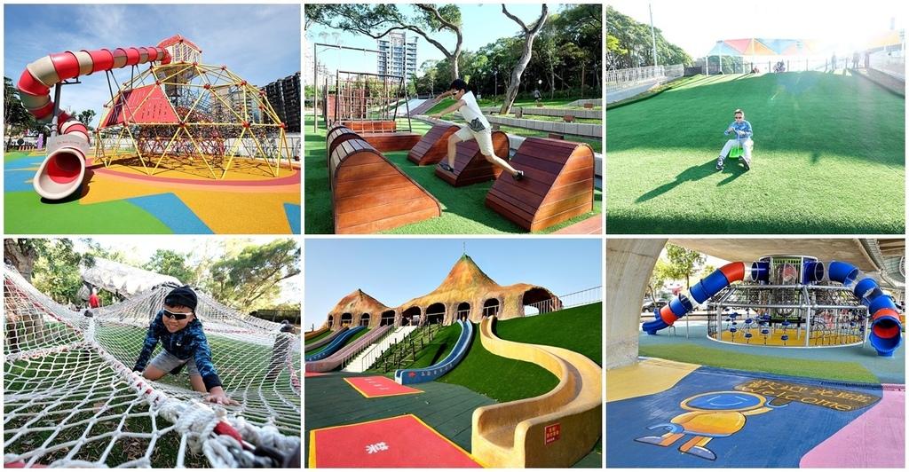 2021年全台特色公園遊戲場.jpg