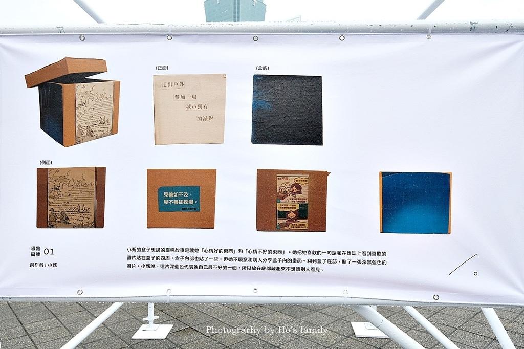 等家寶寶協會公益畫展【我的美術館公益畫展】5.JPG