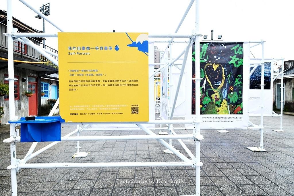 等家寶寶協會公益畫展【我的美術館公益畫展】8.JPG