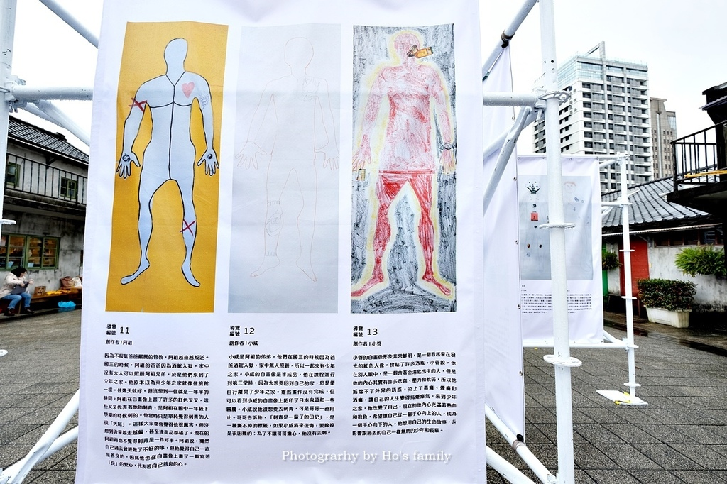 等家寶寶協會公益畫展【我的美術館公益畫展】14.JPG
