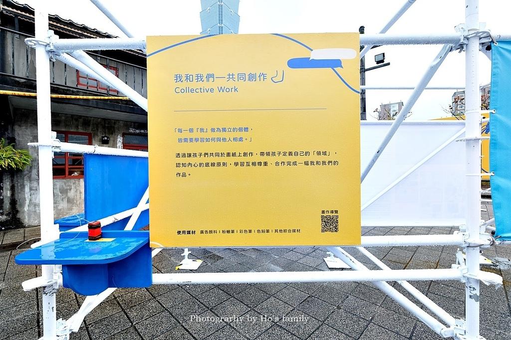 等家寶寶協會公益畫展【我的美術館公益畫展】17.JPG