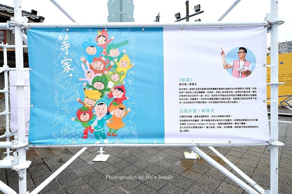 等家寶寶協會公益畫展【我的美術館公益畫展】18.JPG