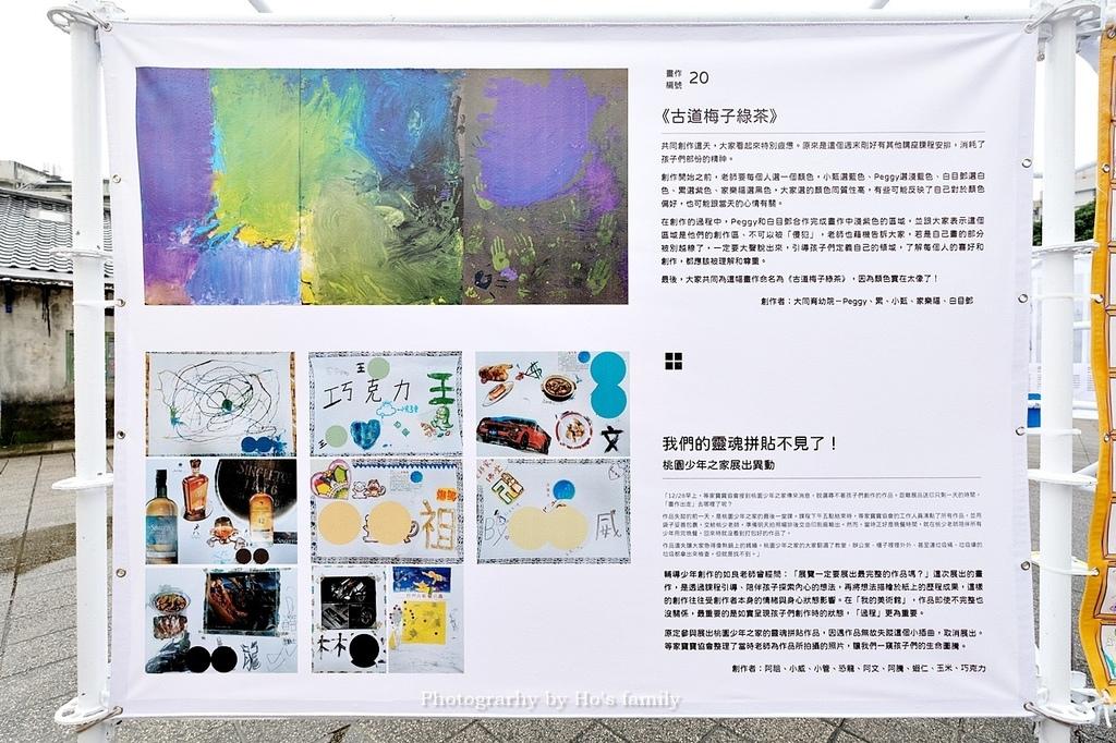 等家寶寶協會公益畫展【我的美術館公益畫展】19.JPG