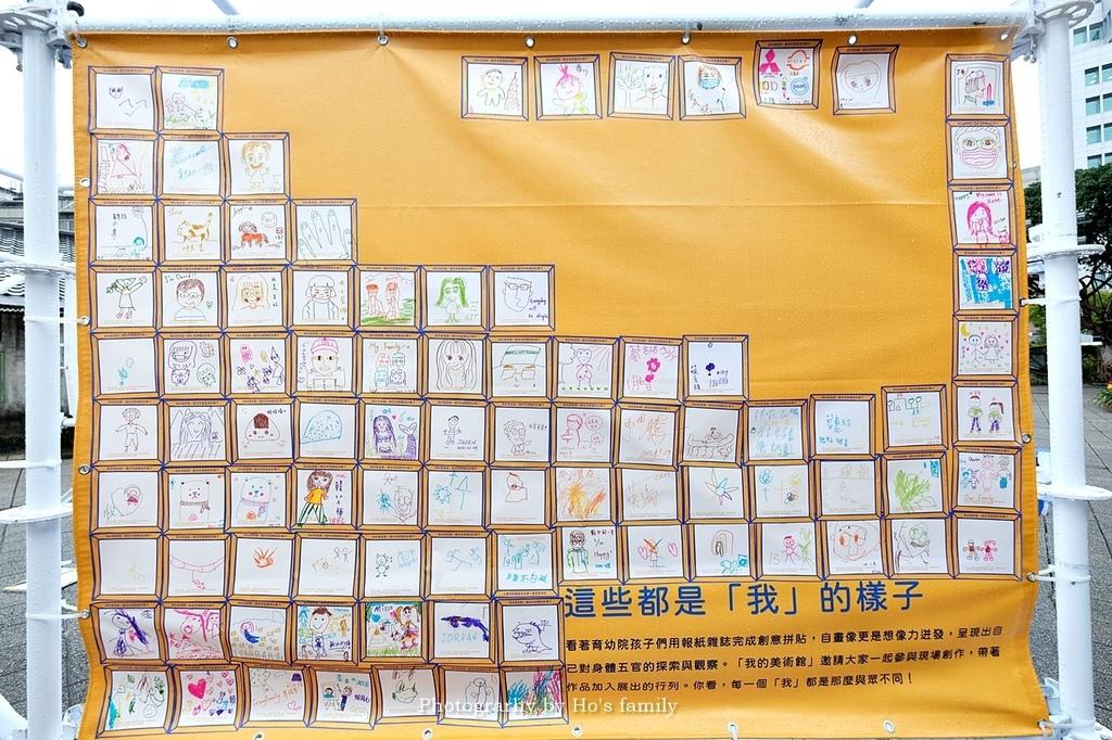 等家寶寶協會公益畫展【我的美術館公益畫展】20.JPG