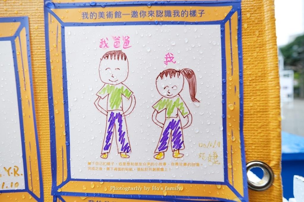 等家寶寶協會公益畫展【我的美術館公益畫展】22.JPG