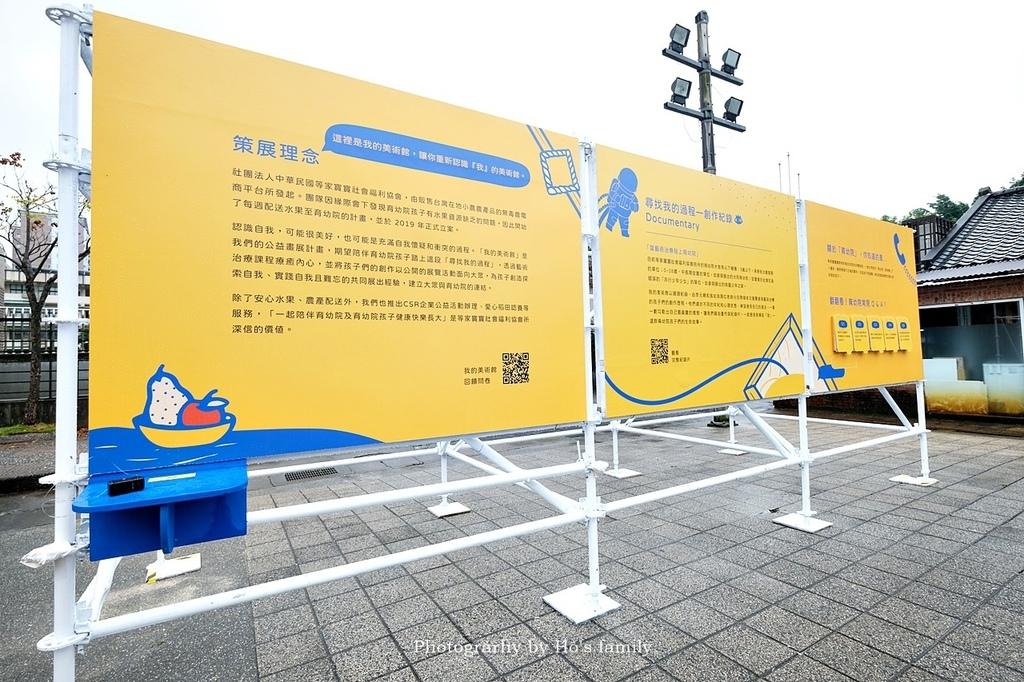 等家寶寶協會公益畫展【我的美術館公益畫展】25.JPG
