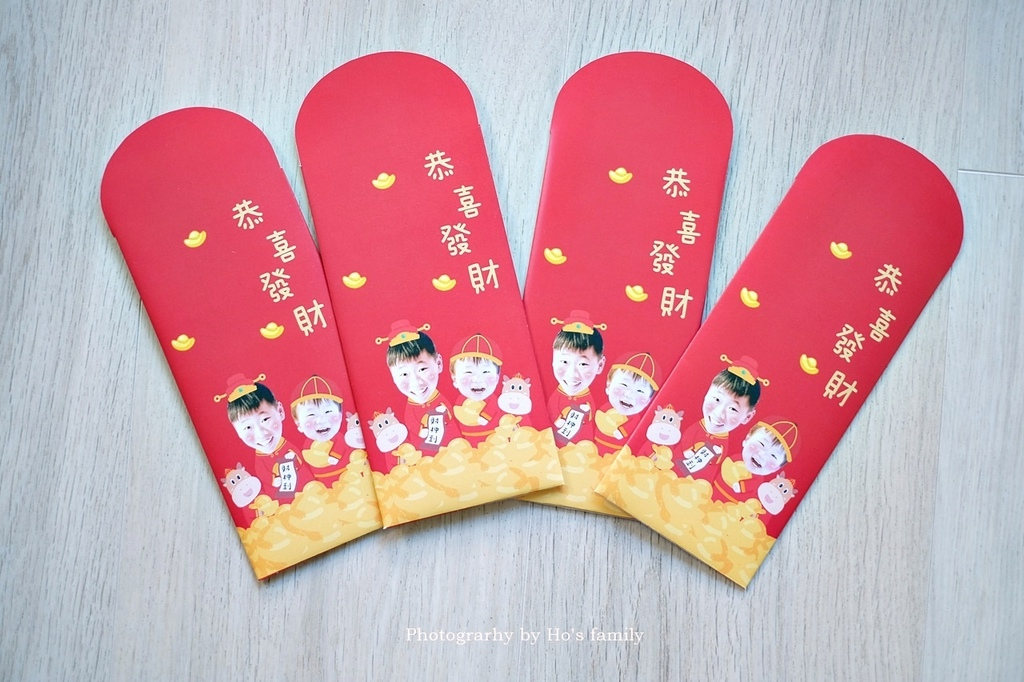 【自製紅包袋DIY】7-11 ibon列印客製化紅包15.JPG