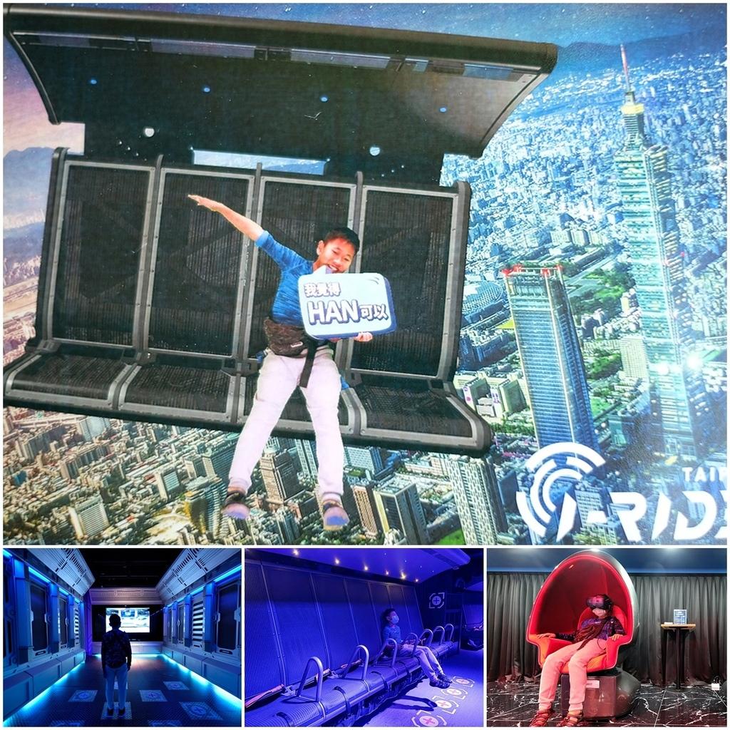 【台北信義區景點】i-Ride 5D飛行劇院微風南山.jpg