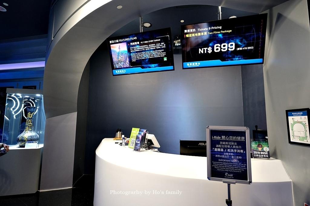 【台北信義區景點】i-Ride 5D飛行劇院微風南山4.JPG