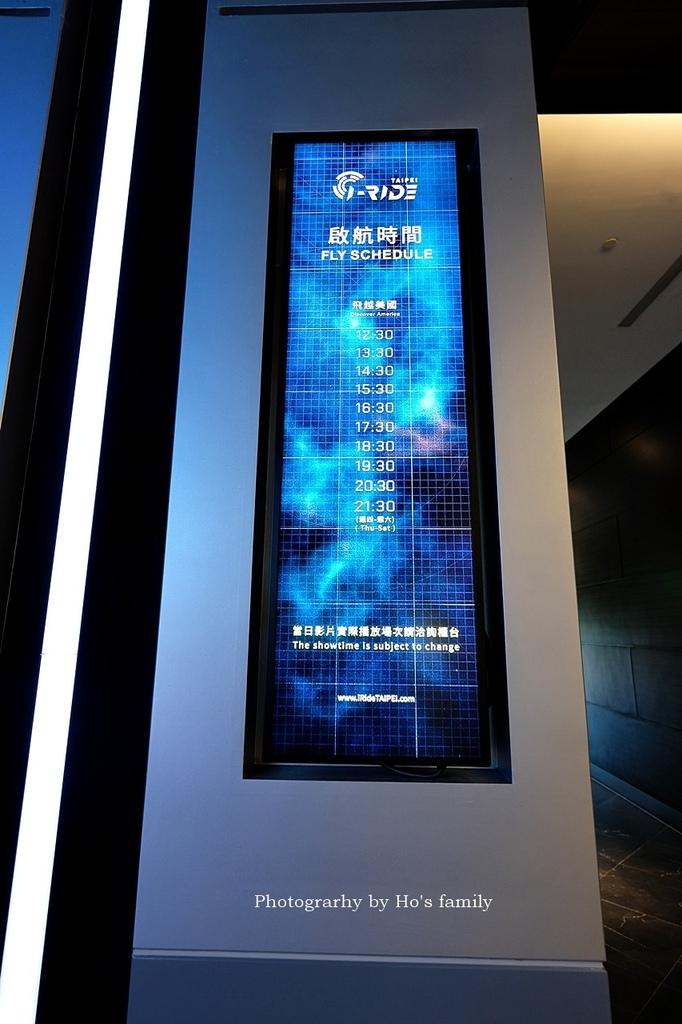 【台北信義區景點】i-Ride 5D飛行劇院微風南山3.JPG