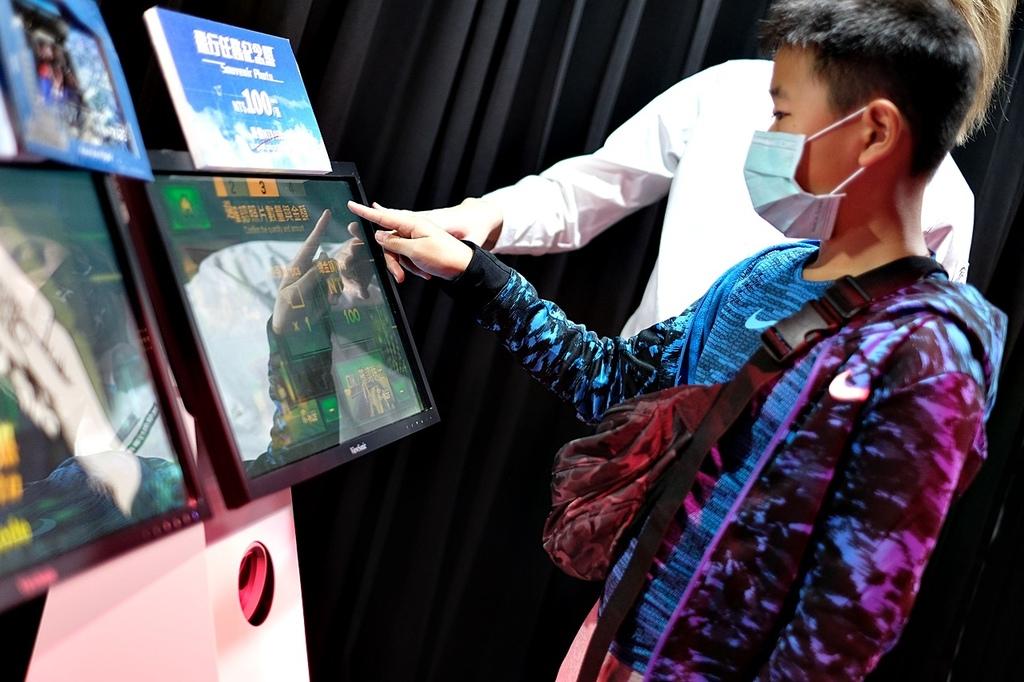 【台北信義區景點】i-Ride 5D飛行劇院微風南山19.JPG