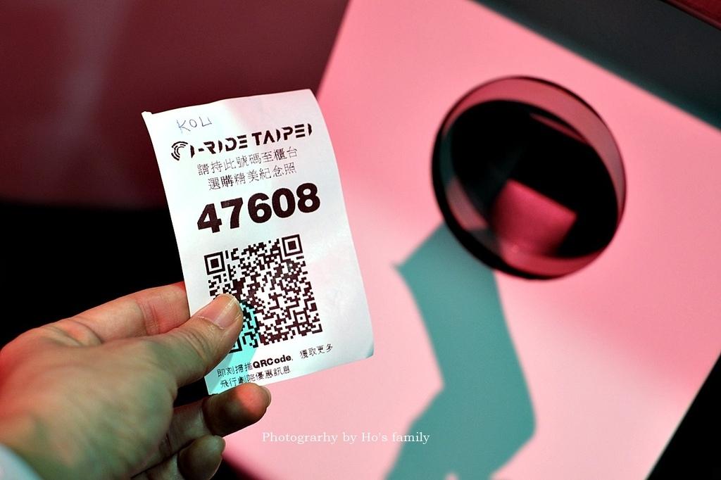 【台北信義區景點】i-Ride 5D飛行劇院微風南山17.JPG